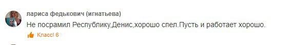 skrin_kommentariya_video_pushilin_poet4.jpg (571??88)