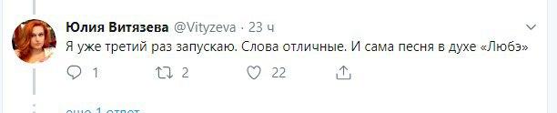 skrin_kommentariya_video_pushilin_poet3.jpg (612??124)